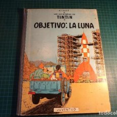 Cómics: TINTIN. OBJETIVO LA LUNA. 5ª EDICION. 1969. JUVENTUD. (M-30). Lote 110102991