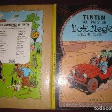 Cómics: HERGE. LES AVENTURES DE TINTIN . TINTIN AL PAIS DE L'OR NEGRE. EDITORIAL JOVENTUT. 1981. . Lote 110675075