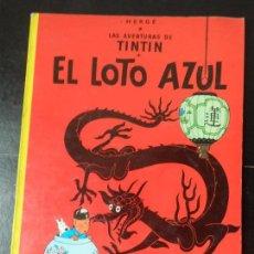 Cómics: TINTIN EL LOTO AZUL EDITORIAL JUVENTUD RUSTICA . Lote 111830951