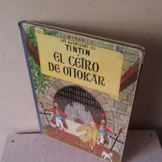 Cómics: TINTIN - EL CETRO DE OTTOCAR - EDITORIAL JUVENTUD - CUARTA EDICION 1968. Lote 112038051