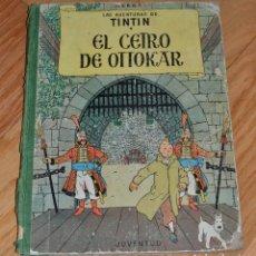 Cómics: TINTÍN Y EL CETRO DE OTTOKAR. Lote 112142939