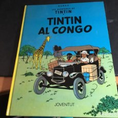 Cómics: TINTIN AL CONGO. TAPA DURA CATALAN 1991 (COI57). Lote 112470091