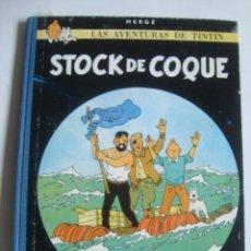 Cómics: STOCK DE COQUE. LAS AVENTURAS DE TINTÍN - HERGÉ (JUVENTUD, 1965). 2ª ED. LOMO DE TELA. TAPAS DURAS. Lote 112953971