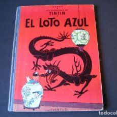 Cómics: TINTIN Nº 4 ( 1ª ) ( 1964, JUVENTUD). Lote 113340355
