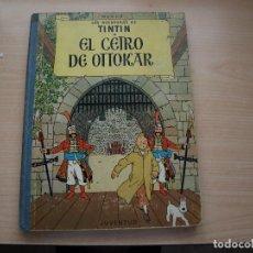 Cómics: TINTIN - EL CETRO DE OTTOKAR - QUINTA EDICION - AÑO 1972 - TAPA DURA - JUVENTUD. Lote 114070799