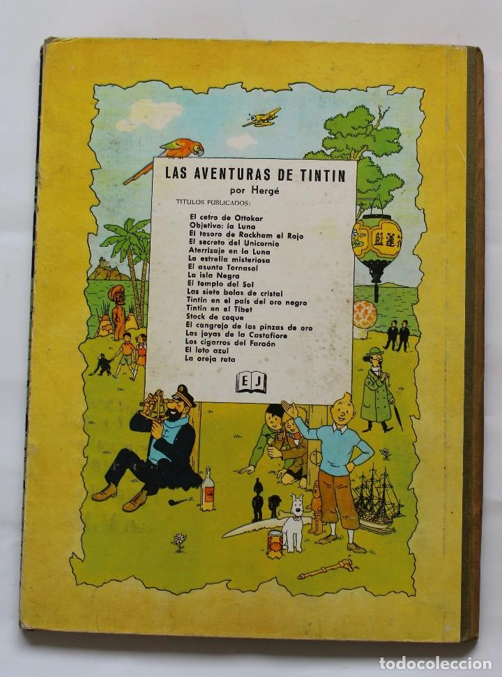 Cómics: TINTIN. ATERRIZAJE EN LA LUNA. JUVENTUD. EDICION, 1965 - Foto 5 - 114360987