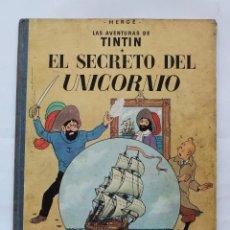 Cómics: TINTIN EL SECRETO DEL UNICORNIO SEGUNDA 2ª EDICIÓN 1964. JUVENTUD.LOMO DE TELA.. Lote 114423963