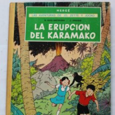 Cómics: LAS AVENTURAS DE JO, ZETTE Y JOCKO. LA ERUPCION DEL KARAMAKO (JUVENTUD 1ª EDICION 1971). Lote 114538443