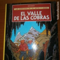 Cómics: TOMO CARTONÉ LAS AVENTURAS DE JO, ZETTE Y JOCKO: EL VALLE DE LAS COBRAS. HERGÉ. JUVENTUD.. Lote 114736875