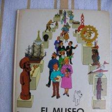Cómics: EL MUSEO IMAGINARIO DE TINTIN. Lote 115026051