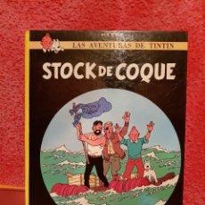 Cómics: LAS AVENTURAS DE TINTIN STOCK DE COQUE HERGÉ TEBEO 1989. Lote 115143455