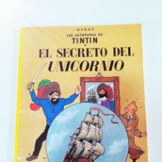 Cómics: EL SECRETO DEL UNICORNIO. LAS AVENTURAS DE TINTIN. ED. JUVENTUD. Lote 115613783