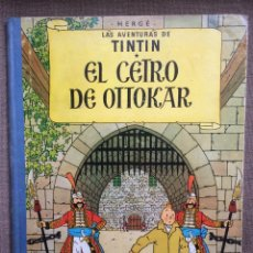 Cómics: TINTÍN - EL CETRO OTTOKAR. QUINTA EDICIÓN 1972. Lote 116177408