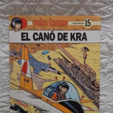 Cómics: YOKO TSUNO - EL CANO DE KRA - N.15 - CATALA. Lote 116835575
