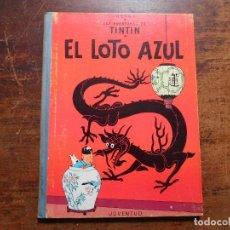 Cómics: TINTÍN EL LOTO AZUL 1ª EDICIÓN EDITORIAL JUVENTUD AÑO 1965. Lote 116943763