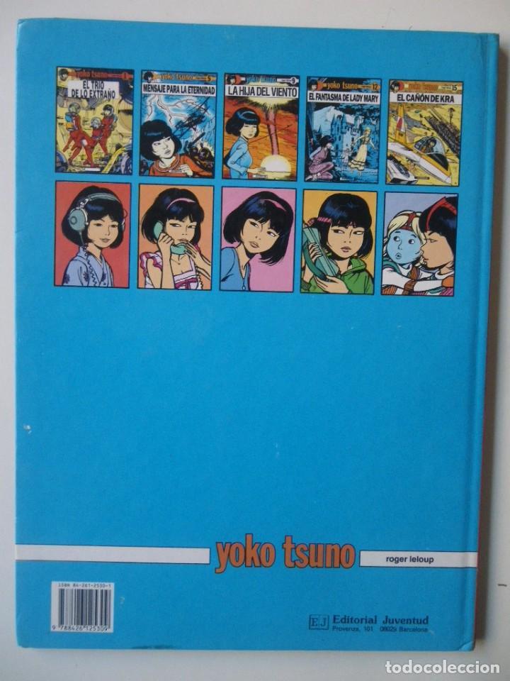 Cómics: YOKO TSUNO Nº 1 EL TRIO DE LO EXTRAÑO / JUVENTUD 1990 - Foto 3 - 116964943