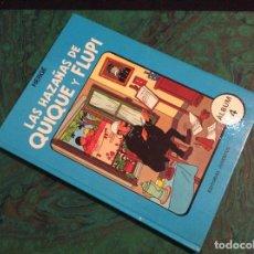 Cómics: LAS HAZAÑAS DE QUIQUE Y FLUPI (JUVENTUD - 1987), 1ª EDICIÓN TAPA DURA ... Nº 4. Lote 116981471