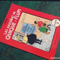 Cómics: LAS HAZAÑAS DE QUIQUE Y FLUPI (JUVENTUD - 1987), 1ª EDICIÓN TAPA EN RUSTICA ... Nº 3. Lote 116981491