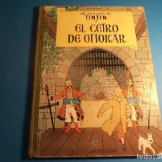 Cómics: TINTIN. EL CETRO DE OTTOKAR. 2ª EDICION 1964. (H-3). Lote 117436503