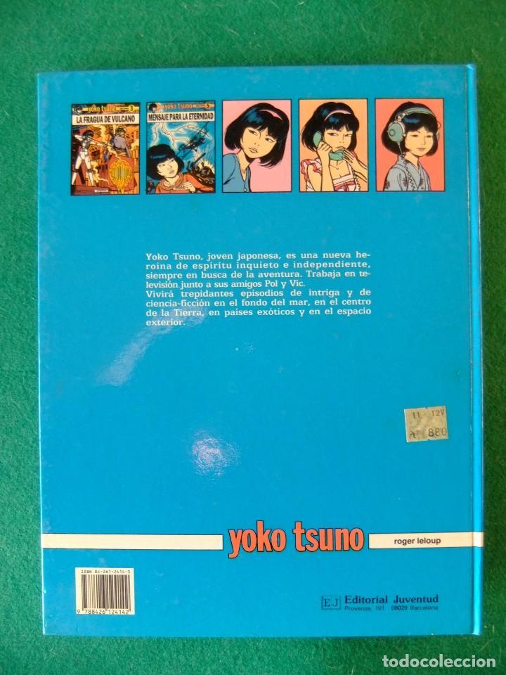 Cómics: YKO TSUNO Nº 5 MENSAJE PARA LA ETERNIDAD EDITORIAL JUVENTUD - Foto 2 - 117522467