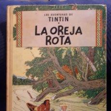 Cómics: LA OREJA ROTA PRIMERA EDICIÓN 1965 LOMO TELA. Lote 117990804