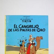 Comics: CÓMIC TINTIN DE TAPA DURA - TINTIN EL CANGREJO DE LAS PINZAS DE ORO - EDIT JUVENTUD - AÑO 1979. Lote 118230539