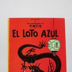 Cómics: CÓMIC TINTIN DE TAPA DURA - TINTIN, EL LOTO AZUL - EDIT JUVENTUD - AÑO 1979. Lote 118231223