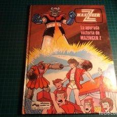 Cómics: MAZINGER Z. Nº 4. JUNIOR. (M-29).. Lote 118231991