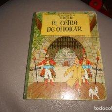 Comics : ANTIGUO TINTIN - EL CETRO DE OTTOKAR - HERGÉ - JUVENTUD - 4ª EDICION 1968. Lote 118398347