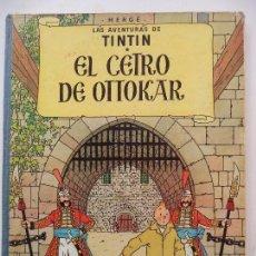 Cómics: TINTIN EL CETRO DE OTTOKAR.JUVENTUD TAPA DURA,AÑO 1972. Lote 118826047