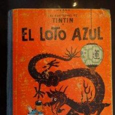 Cómics: TINTIN EL LOTO AZUL 1ª EDICIÓN. Lote 118867355
