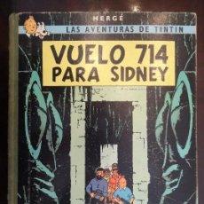 Cómics: TINTIN - VUELO 714 PARA SIDNEY - 1ª EDICIÓN. Lote 118867915