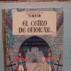 Cómics: COMIC TINTIN 2 EDICION EL CETRO DE OTOKAR. Lote 118955631