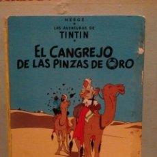 Cómics: COMIC TINTIN EL CANGREJO DE LAS PINZAS DE ORO. Lote 118955772