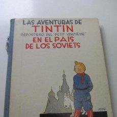 Cómics: TINTIN REPORTERO DEL PETIT VINGTIEME EN EL PAIS DE LOS SOVIETS - HERGE 2º EDICIÓN JUVENTUD CS118. Lote 120704695