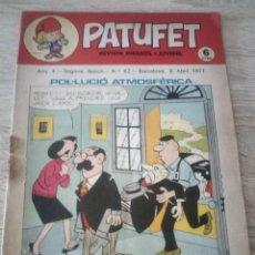 Cómics: PATUFET - REVISTA INFANTIL I JUVENIL - ANY 4 - SEGONA ÉPOCA - Nº 62 - 9 ABRIL 1971. Lote 121218291