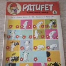 Cómics: PATUFET - REVISTA INFANTIL I JUVENIL - ANY 4 - SEGONA ÉPOCA - Nº 58 - 12 FEBRER 1971. Lote 121218559