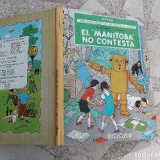 Cómics: LAS AVENTURAS DE JO,ZETTE Y JOCKO,EL MANITOBA NO CONTESTA, 1 EDICION , JUVENTUD. Lote 121226727