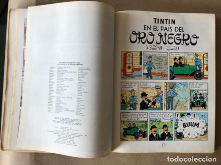 Cómics: LAS AVENTURAS DE TINTÍN, HERGÉ (EDITORIAL JUVENTUD) TOMO 4. 4 OBRAS. - Foto 4 - 121627695