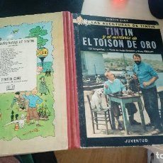 Cómics: TINTIN Y EL TOISON DE ORO. PRIMERA EDICION, LOMO COMPLETO. Lote 122226571