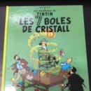 Cómics: TINTIN 13. LES 7 BOLES DE CRISTALL - JOVENTUT - EDICIÓ ACTUAL SENSE NÚMERO AL LLOM (CATALÀ). Lote 123422747