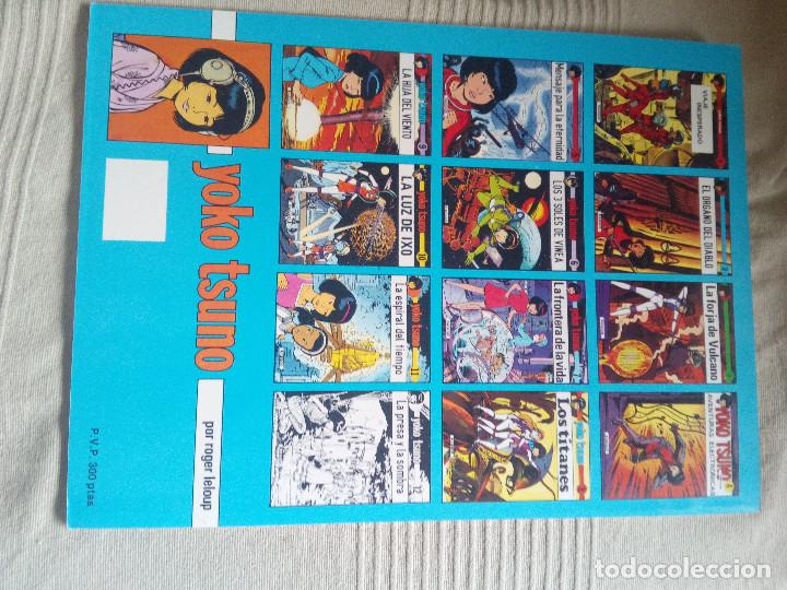 Cómics: YOKO TSUNO Nº 1. VIAJE INESPERADO. AUTOR ROGER LELOUP. EDITORIAL RASGOS 1983. IMPECABLE, - Foto 2 - 124206531