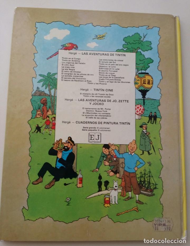 Cómics: TINTIN EL TESORO DE RACKHAM EL ROJO, ED. JUVENTUD 10ª 1984 - Foto 6 - 124271547