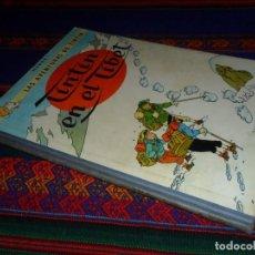 Cómics: BUEN ESTADO, TINTIN EN EL TÍBET. 2ª SEGUNDA EDICIÓN JUVENTUD 1965. . Lote 124511695