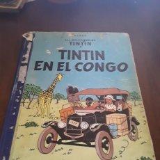Cómics: TINTÍN EN EL CONGO PRIMERA EDICIÓN. Lote 124526556