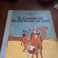 Cómics: TINTÍN EL CANGREJO DE LAS PINZAS DE ORO SEGUNDA EDICIÓN. Lote 124629608