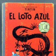 Cómics: AVENTURAS TINTÍN HERGE EL LOTO AZUL EDITORIAL JUVENTUD 1965 1ª EDICIÓN. Lote 124636483