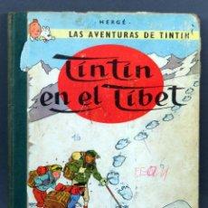 Cómics: AVENTURAS TINTÍN HERGE TINTÍN EN EL TÍBET EDITORIAL JUVENTUD 1962 1ª EDICIÓN. Lote 124638871