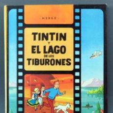 Cómics: AVENTURAS TINTÍN HERGE TINTÍN EN LAGO DE LOS TIBURONES EDITORIAL JUVENTUD 1974 1ª EDICIÓN MARZO. Lote 124639819