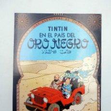 Cómics: TINTÍN EN EL PAÍS DEL ORO NEGRO TARJETA CON CATÁLOGO EN REVERSO. 8,5X12CM (HERGÉ) JUVENTUD. AÑOS 80. Lote 195251405